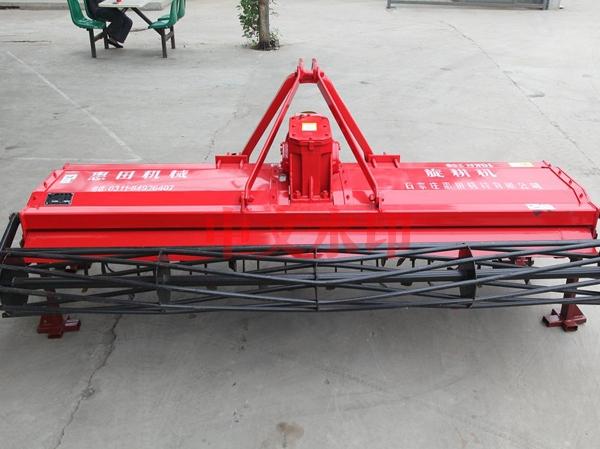 旋耕机1GKN-250
